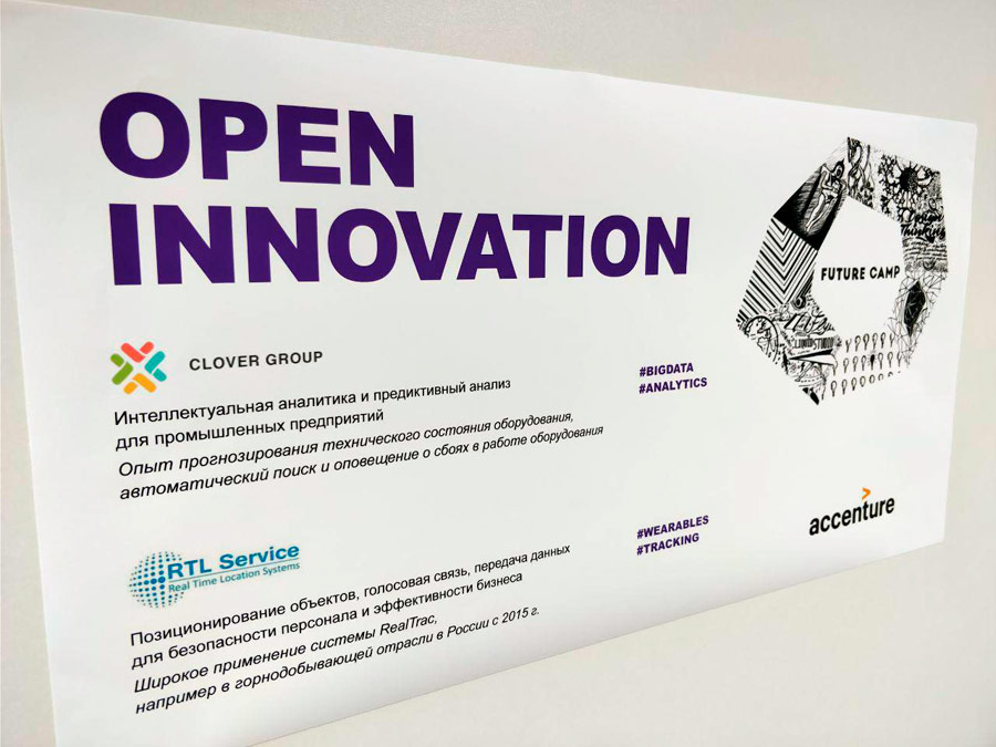 Accenture Open innovation Future Camp RTL Service