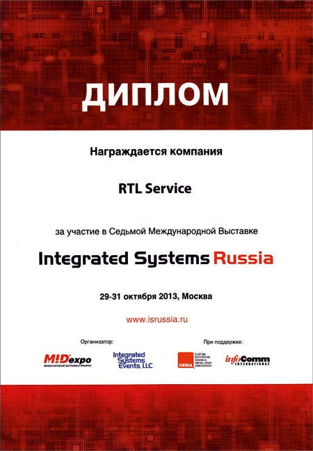 Integrated Systems Russia – 2013
